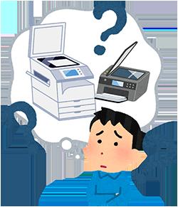 どのプリンターにしたらいいのか、放置プリントをどうしたらいいのか